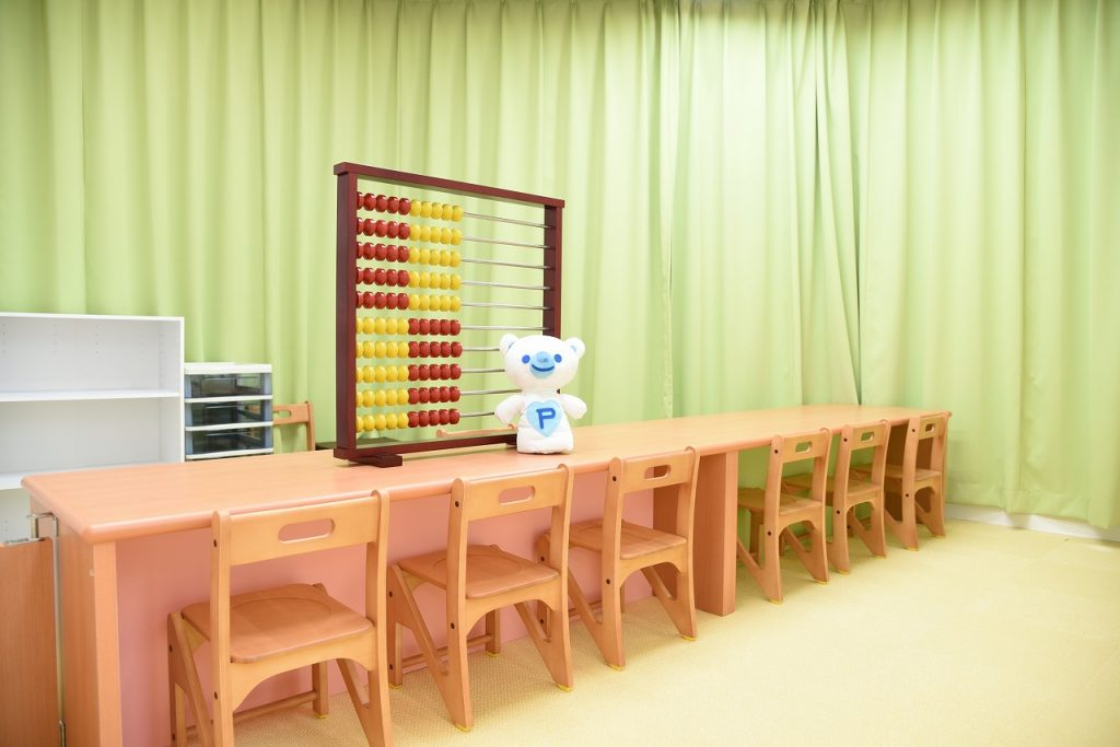 コペルプラス相模原教室 集団教室